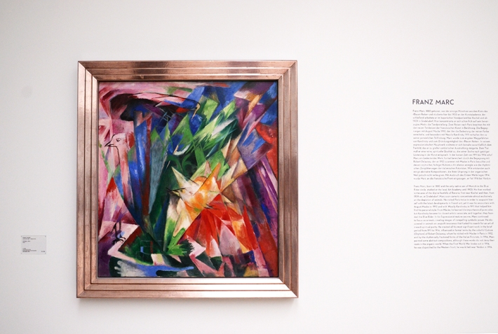 Obra de Franz Marc en la Lenbachhaus