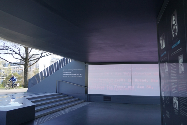 masacre múnich, memorial